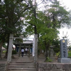 「令和」のゆかりの地、太宰府市の坂本八幡宮