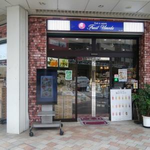フルーツのウメダ直営の喫茶店「果樹園」