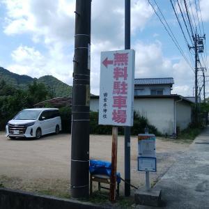 あっちも、こっちも、牛だらけ、珍しい牛神社は岡山県にありました。