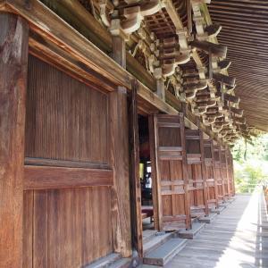 書写山圓教寺をのんびりと・・・Vol.3   あのドラマのロケ地、大講堂・食堂・常行堂へ