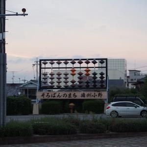 播州小野でイタリアンを