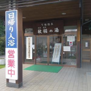 そば処小木曽製粉所「飯田天竜峡店」へ