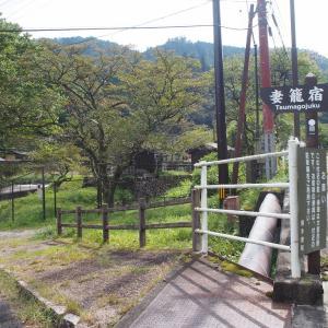 重要伝統的建造物群保存地区 中山道の妻籠宿へ