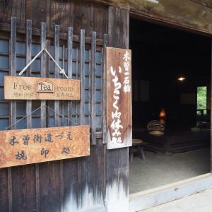 中山道を妻籠宿から馬籠宿へ3 県境を越えて岐阜県へ