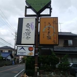 「まんぷく食堂」の「自慢のソースカツ丼」と「味噌カツ丼」
