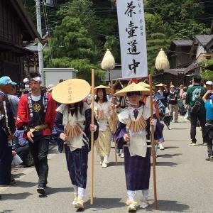 奈良井宿 「お茶壺道中」の思い出