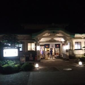 城崎温泉 夕食後の外湯めぐりは曼陀羅湯へ