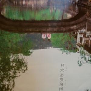 城崎温泉の帰り道 ドライブイン「ヤマヨシ」で 海鮮丼を