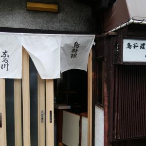 名古屋の鳥料理「なか川」へ
