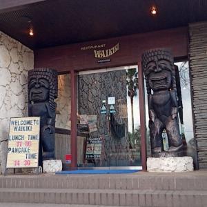 【ハワイ】日本のワイキキに行ってきました♡