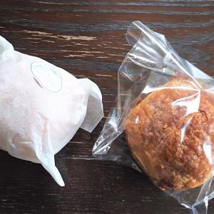 幻のクリームパンと・・・苺のタルト!?