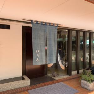 【蕎麦切 はたゑ】- 赤坂(福岡)