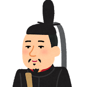 麒麟がくる大河ドラマ第20話あらすじネタバレ「家康への文」