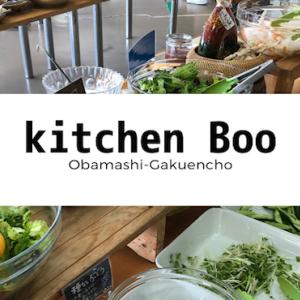 カラダが喜ぶランチバイキング『kitchen Boo(キッチン ブー)』