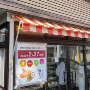 【2月オープン】家庭料理が楽しめるお持ち帰り専門店「おかずの店きむら」