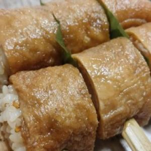 色んないなりが食べたい!そんなときはいなり寿司屋「一咲(ひとさき)」へ