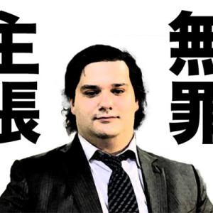 無実の大学生が冤罪で4回逮捕!内定取り消しで転落人生 滋賀県警