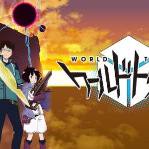 【ワールドトリガー】アニメ2期はどこからどこまでやるの?放送開始はいつ?