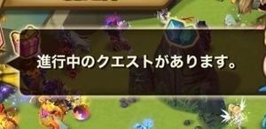 召喚士の道 ~ シーズ山で猛攻のルーン4回獲得 ~