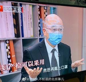 2020年2月12日新型肺炎関連の画像