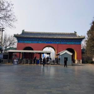 2020年2月18日新型肺炎のニュース中国語(訳なし)