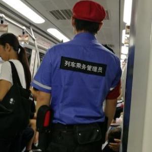 北京の地下鉄でスマホから音を出すの禁止+生粋の北京語+稲香村の裁判