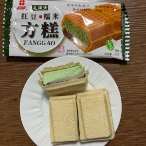 日本ではお目にかかれない物たち