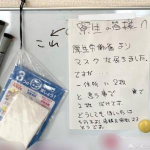 (簡体字から繁体字で迷う+HSKが9級制に?+超上級北京語+大学入試の日本語