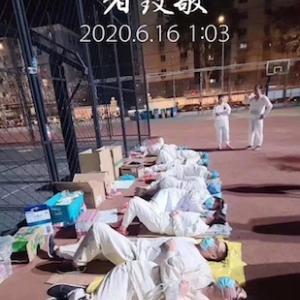 2020年6月17日新型肺炎関連:北京に緊張感走る