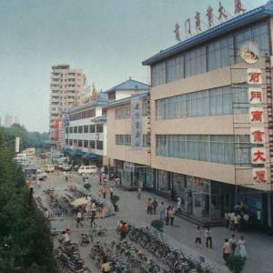 日本政府が中国人の入国を許可する?+90年代:前門商業大厦、崇文門菜市場など