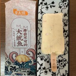 菓子(イカのアイスはじめ妙なアイス+7ー11+中華菓子などなど)in北京