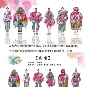 北京の学校、いよいよ始まる!!!+冤罪二人+アルパカ飼う人など