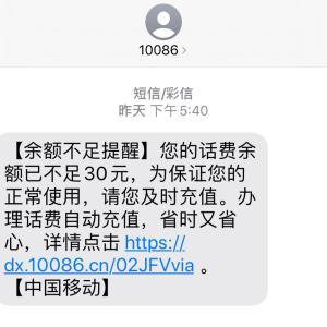 【北京初めて系列】便利なアプリ③微信④天気⑤空気質量指数