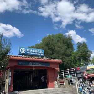 【2020博物館通票 】2郭沫若記念館