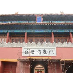 郭沫若の書いた看板の字 in 中国