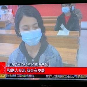 2020年10月26日私の一日 in 北京