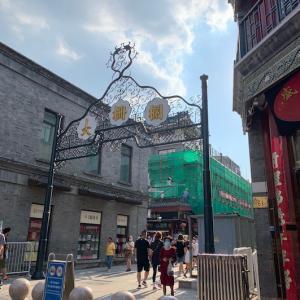 【北京初めて系列】前門2大柵欄