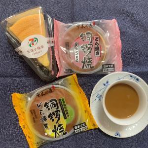 北京のセブンイレブンのお菓子+どらやき+草餅などなど
