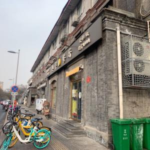 2021年の誕生日:天津料理と広東料理(天津料理)+【北京胡同】3東交民巷
