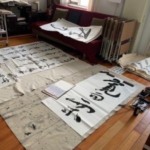 書き終わったーーーーーー!中日韓書法交流展用の作品
