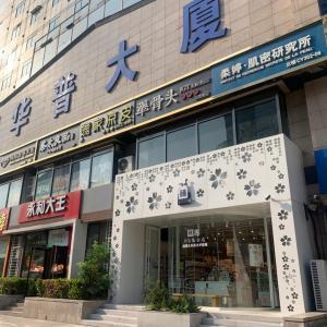 輸入した日本製品を売っている店+ディスカウントショップ雨後の筍