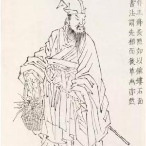 2021年春:故宫博物院蔵 歴代人物画特展 · 第一期