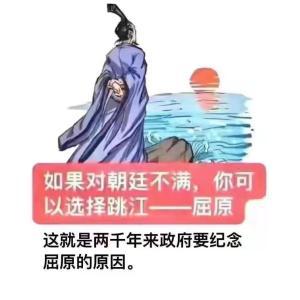 中国語学習:微博のコメント欄+高考の日語+蚊に食われやすい人