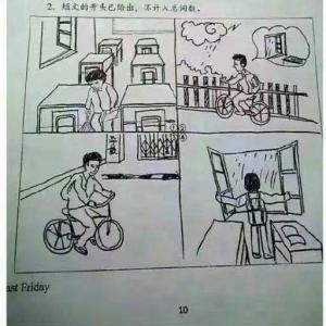 中国語学習:山月記の中国語訳+撒貝寧と薛定諤的猫などなど