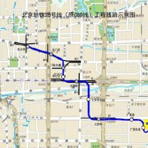 北京の地下鉄、増やしすぎの感あり+工人体育場来年完成