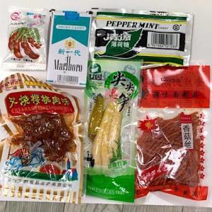 日本にまたまたEMSを送ってみたが、郵便局であれもだめこれもだめと