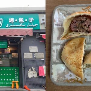 外食、打包:吉利利+樂忻皇朝+錦食屋そがい+魔逗+便利蜂
