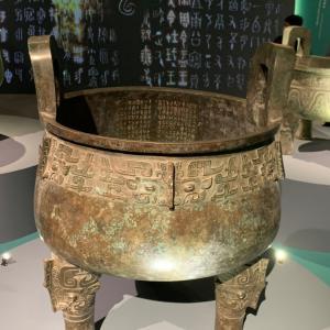 大盂鼎と子龍鼎とその他:青銅器の展覧会「礼和万方」下
