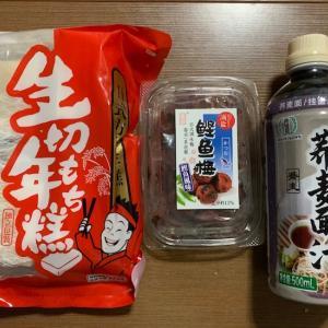 【クイズ】日本の食品を買ったらついてきたもの+そのときばあさんは