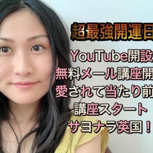 祝YouTube動画開設!シェフ直伝!超簡単で美味しいボロネーゼ